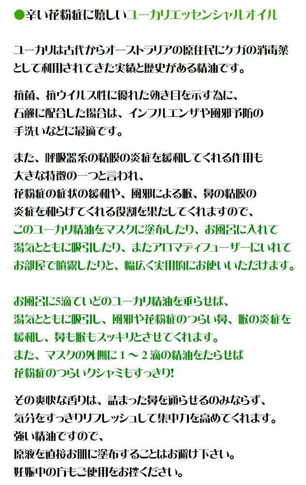 手作り石鹸アンティアン1703キャンペーンtop3