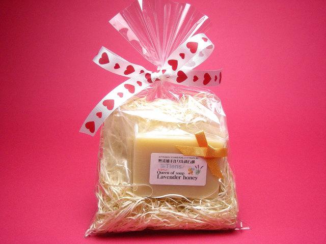 オーガニック化粧品手作り石鹸アンティアンのホワイトデーセット2写真