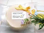 手作り洗顔石鹸アンティアンクイーンオブソープ「ラベンダーハニー丸型100g」 セット