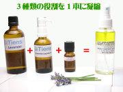 手作り石鹸アンティアン振る乳液シェイクエマルジョンtop2