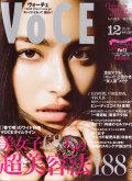 アンティアン掲載 voce2010年12月号表紙